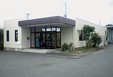 広野営業所